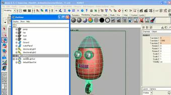 Maya 6.5 Essential Training course image