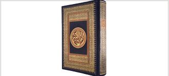 Comparative Religion - DVD, digital video course course image