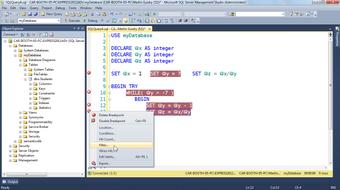 SQL Server 2012 New Features course image