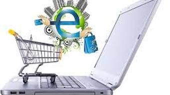 comercio electronico course image