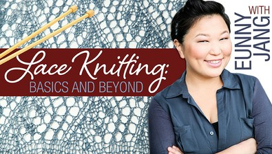 Lace Knitting: Basics and Beyond course image