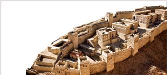 Holy Land Revealed - DVD, digital video course course image
