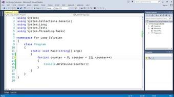 Up and Running with C# course image