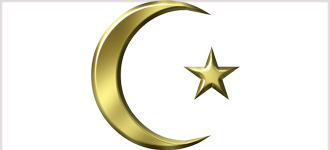 Great World Religions: Islam - DVD, digital video course course image