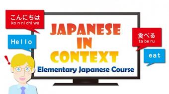 Japanese In Context - Elementary Japanese Course course image