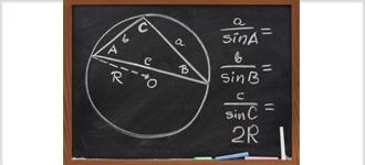 Mathematics Describing the Real World: Precalculus and Trigonometry - DVD, digital video course course image