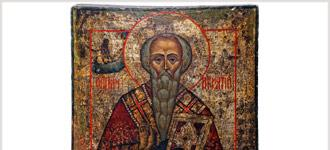 After the New Testament: The Writings of the Apostolic Fathers - DVD, digital video course course image