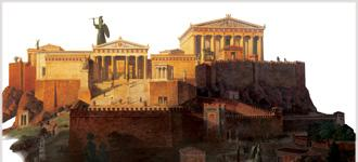 The Other Side of History: Daily Life in the Ancient World - CD, digital audio course course image