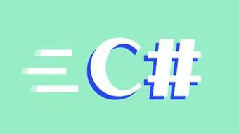 Advanced C# course image