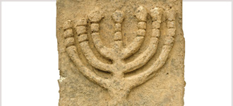 Beginnings of Judaism - DVD, digital video course course image