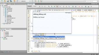 Debugging PHP: Advanced Techniques course image