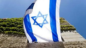 Israel: History, Politics, Culture, and Identity course image