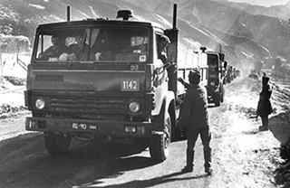 Territorial Conflict course image