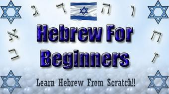 Hebrew For Beginners course image