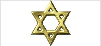 Great World Religions: Judaism - DVD, digital video course course image