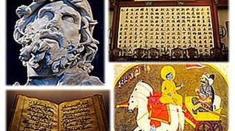 Foundations of World Culture I: World Civilizations and Texts course image