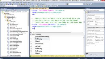 Querying Microsoft SQL Server 2012 course image