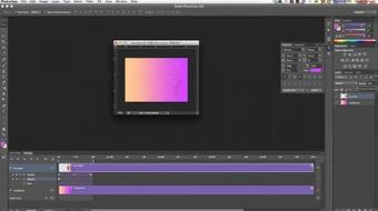 Creating the Animated Gif course image