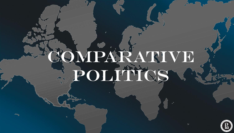 Сравнительная политика (Comparative Politics) course image