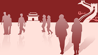 Tsinghua Chinese: Start Talking with 1.3 Billion People course image