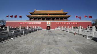 Understanding China, 1700-2000: A Data Analytic Approach, Part 1 course image