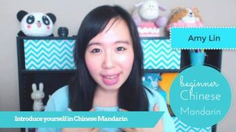 How to Introduce Yourself in Chinese Mandarin course image