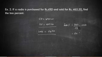 Quantitative Aptitude - Introduction and Problems revolving Profit and Loss course image