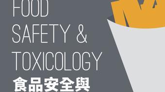 食品安全與毒理 (Food Safety & Toxicology) course image