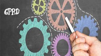 Introducción a la Gestión para Resultados en el Desarrollo course image