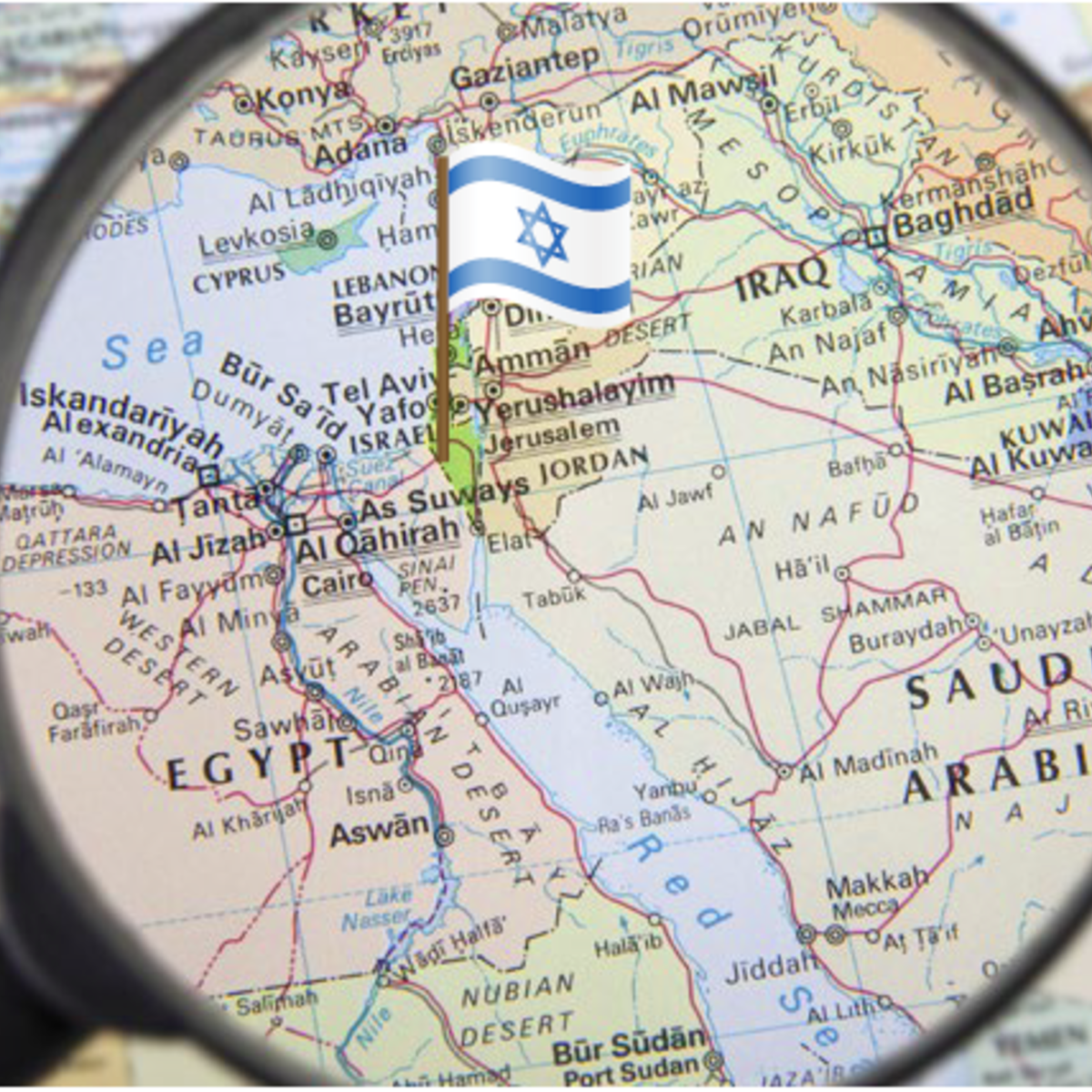 The History of Modern Israel – Part I: From an Idea to a State course image