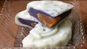 Snow Skin Purple Sweet Potato Moon Cake course image