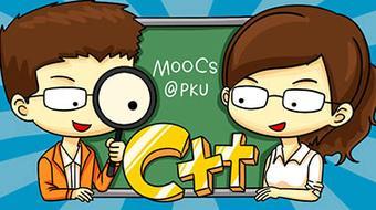 C++ Programming | C++程序设计 course image