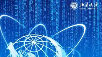 软件工程 course image