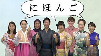 Japanese Pronunciation for Communication course image