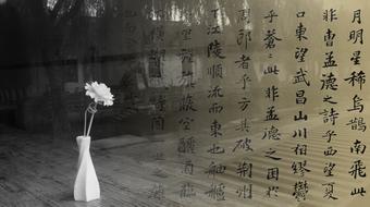中國人文經典導讀 course image