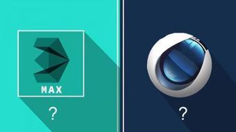 3D Studio Max or Cinema 4D ? course image