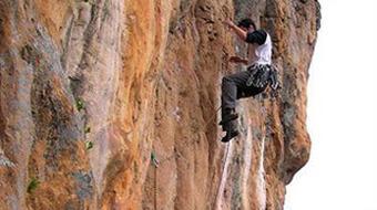 Physics of Rock Climbing course image
