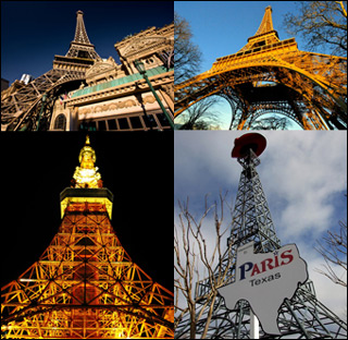 Topics in Modern French Literature and Culture: North America Through French Eyes course image