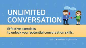 Unlimited Conversation : Real advice to improve your conversational ability. course image
