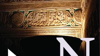 خيارات لسانية لمحترفي الإعلام باللغة العربية course image