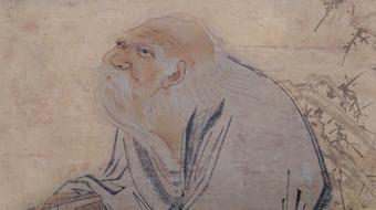 中国哲学经典著作导读 course image