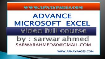 Advance MS Excel Training  Course course image
