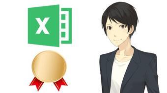 MOS試験Excel対策オンライン講座【2013スペシャリスト】エクセル兄さんのスピードMOS対策・合格コース
