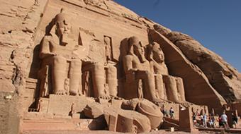 Ancient Egyptian Civilization course image