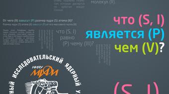 Создание научно-технического текста course image