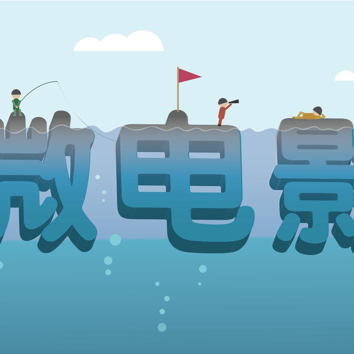 导演思维:微影人的自我修养 course image