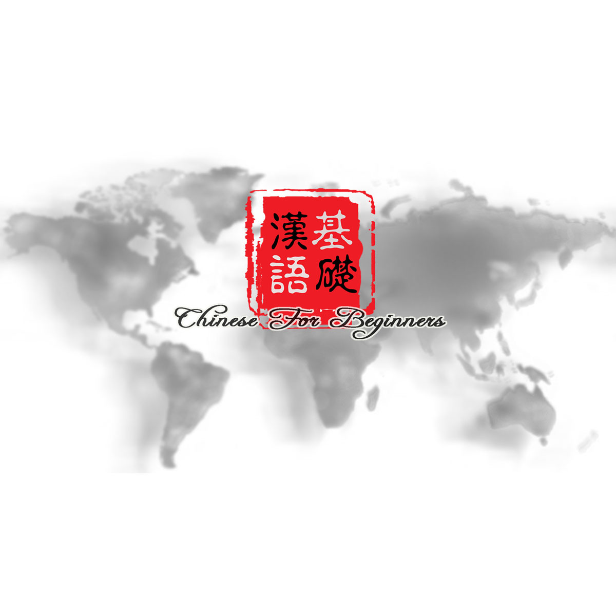 Chinese for Beginners course image