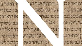 The Talmud: A Methodological Introduction course image