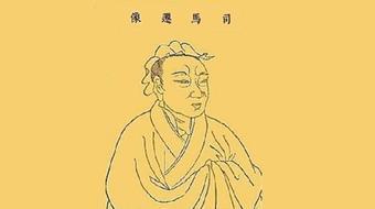 史記(一)(Shi-ji (1) ) course image