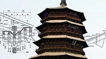 History of Chinese Architecture | 中国建筑史 course image